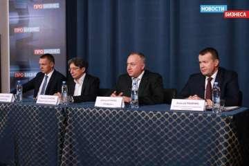 Российский бизнес: Итоги года